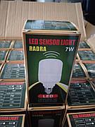 Умная LED Лампа с датчиком движения 7W