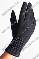 Женские зимние перчатки жатка чёрные