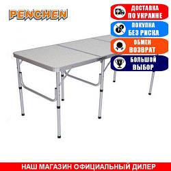 Стол туристический складной Penchen PC1815, складная столешница; 38/70х150х60см. Складной стол PC1815.