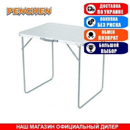 Стол туристический складной Penchen PC1886, монолитная столешница; 66х80х60см. Складной стол PC1886.