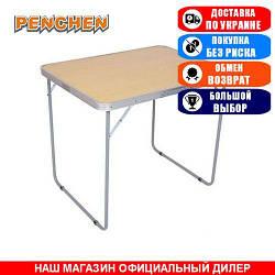 Стол туристический складной Penchen PC1886-2, монолитная столешница; 66х80х60см. Складной стол PC1886-2.
