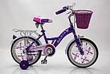 Велосипед алюминиевый Sigma Bellisima 20 дюймов, фото 3