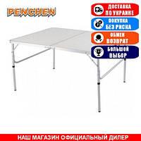 Стол туристический складной Penchen PC1813, складная столешница; 38/70х120х80см. Складной стол PC1813.