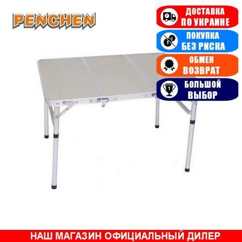 Стіл туристичний складаний Penchen PC1880, складна стільниця; 22/55х80х60см. Складаний стіл PC1880.