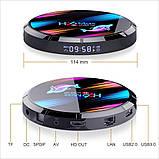 H96 Max X3 Amlogic S905X3 4Gb/32 Gb Android 9.0., фото 5