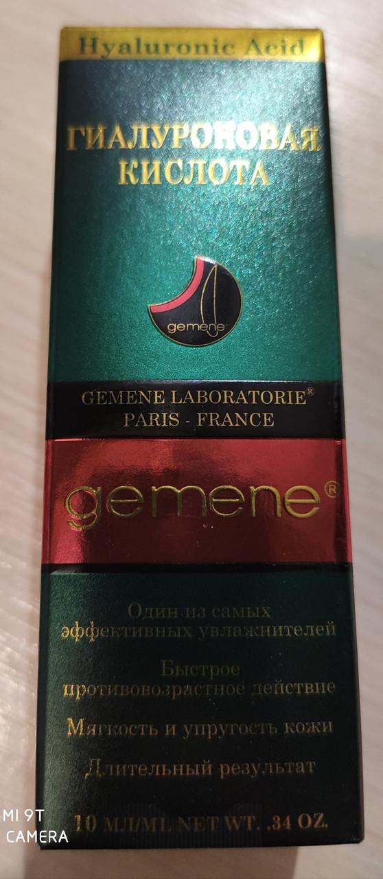 Гиалуроновая кислота Gemene 10мл.