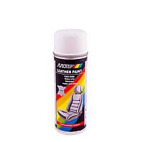Эмаль аэрозольная для покраски кожи белая-транспортная Ral 9010 Motip 200 мл