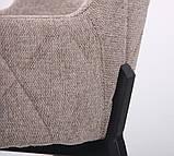 Кресло CHARLOTTE черный/меланж латте AMF (бесплатная адресная доставка), фото 8