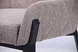 Кресло CHARLOTTE черный/меланж латте AMF (бесплатная адресная доставка), фото 10