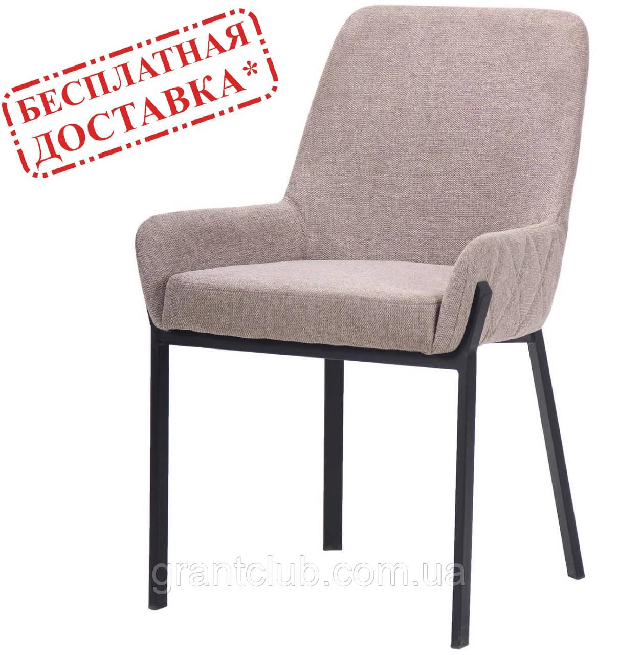 Кресло CHARLOTTE черный/меланж латте AMF (бесплатная адресная доставка)
