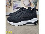 Кроссовки черные текстильные на амортизаторах компенсаторе 37 (2156), фото 3