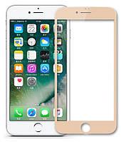 Защитное стекло 4D для Apple iPhone 7, iPhone 8 (0.3mm, 3D, 4D, золотое, с олеофобным покрытием)