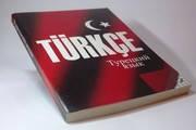 Турецкий язык Практический курс (мягкая)