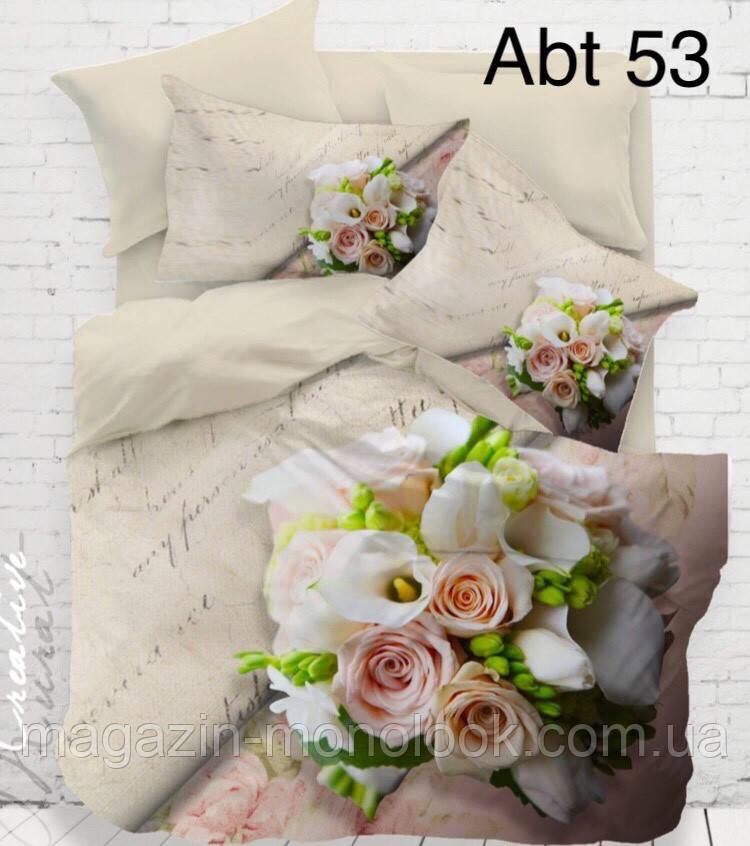 Комплект постельного 3D