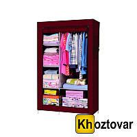 Мобильный тканевой шкаф для одежды HCX Storage Wardrobe №88105