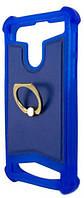 Универсальный Чехол накладка силикон-кожа с кольцом 3.5-4.0'' Синий