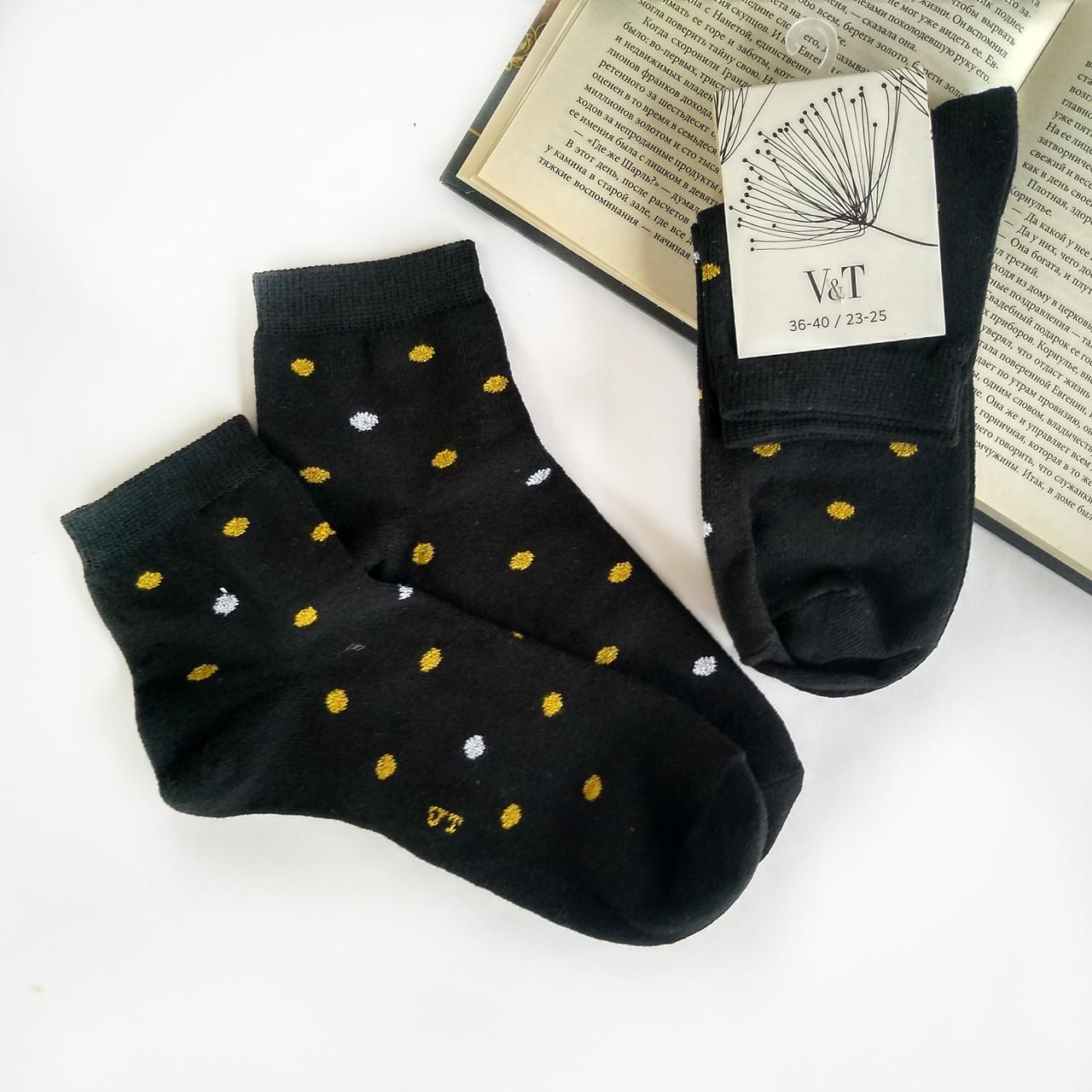 Женские демисезонные носки V&T socks в горошек