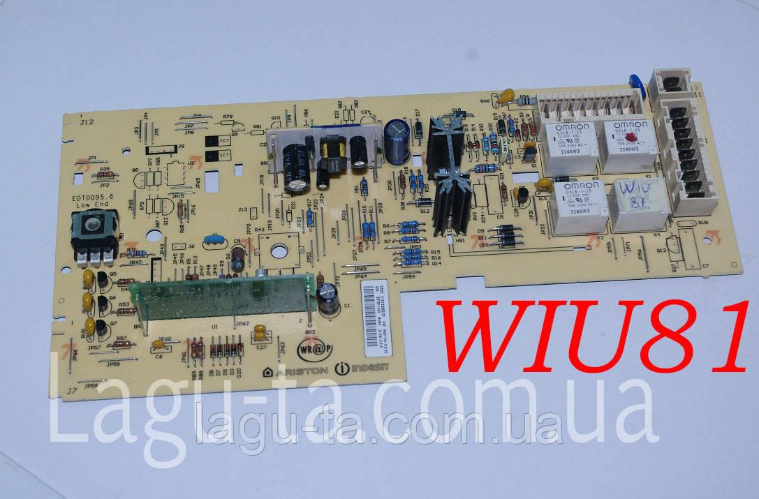 Модуль управления Indesit  WIU81
