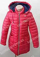 Куртка детская на молнии со съёмным капюшоном
