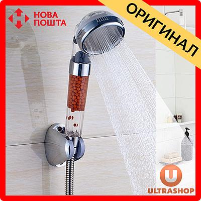 Насадка на душ з фільтрацією SPA Energy Original - Іонізація, Очищення. Турмалиновая Лійка
