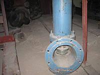 Клапан предохранительный СППКр 17нж6нж Ду 150 , Ру 16 + другая трубопроводная арматура  Запорная арматура   За