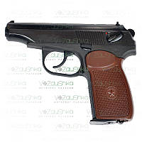 Пистолет Макарова мр 654к (ижмех байкал мр-654к)