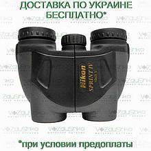 Nikon Sprint IV 10x21 CF Black компактний міський бінокль