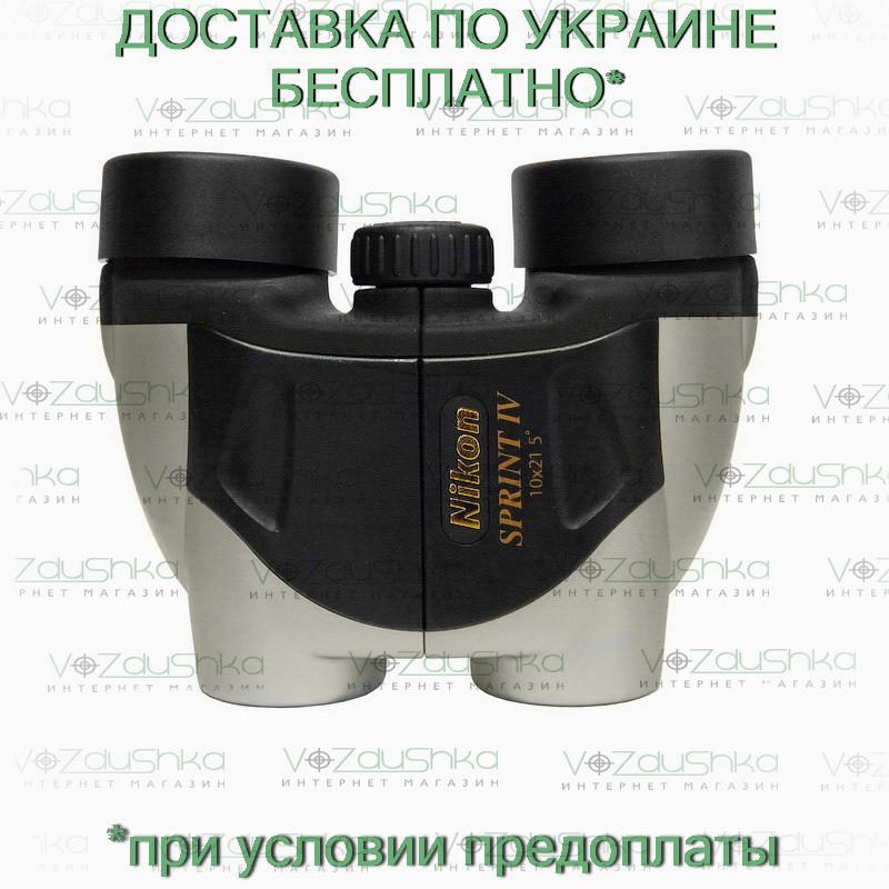 Бінокль Nikon Sprint IV 10x21 Silver CF