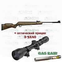 Пневматическая винтовка SPA GR1250W NP (Artemis) газ пружина 365 м/с +ПО-3-9x40
