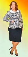 Стильный женский костюм для пышных дам платье с пиджаком модного кроя