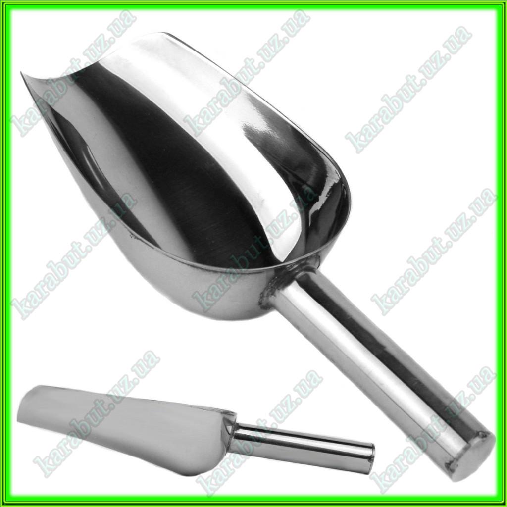 Совочек для сыпучих продуктов из нержавейки L25см ручка 9,5см