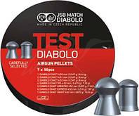Пули для пневматики JSB Diablo TEST EXACT 4,5 мм 0,51; 0,54; 0,67; 0,87 гр
