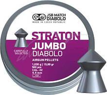 Пули для пневматики JSB Diablo Jumbo Straton 5,5 мм 1,030  гр (500 шт/уп)