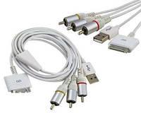 AV видео кабель для Iphone Ipod всех прошивок +USB