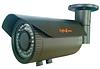 Відеокамера VLC-8192WFT