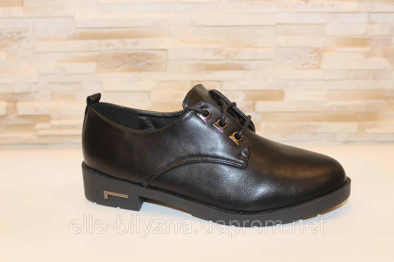 Туфли женские черные на шнуровке Т087
