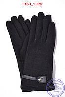 Женские кашемировые перчатки на кролике (мех искусственный) - F18-1, фото 1
