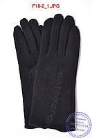 Оптом женские кашемировые перчатки на кролике (мех искусственный) - F18-2, фото 1