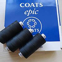 Coats epic 120/09700/1000м чорний