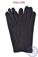 Женские кашемировые перчатки на кролике (мех искусственный) - F18-3, фото 1