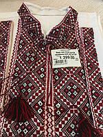 Чоловіша літня вишита сорочка на льоні з бордовим орнаментом розмір 52-54 см