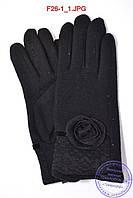 Женские кашемировые перчатки на махре - F26-1, фото 1