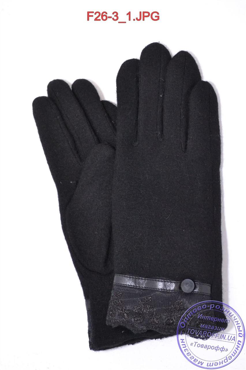 Оптом женские кашемировые перчатки на махре - F26-3