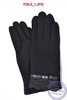 Оптом женские кашемировые перчатки на махре - F26-3, фото 1