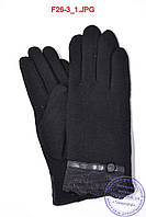 Женские кашемировые перчатки на махре - F26-3, фото 1