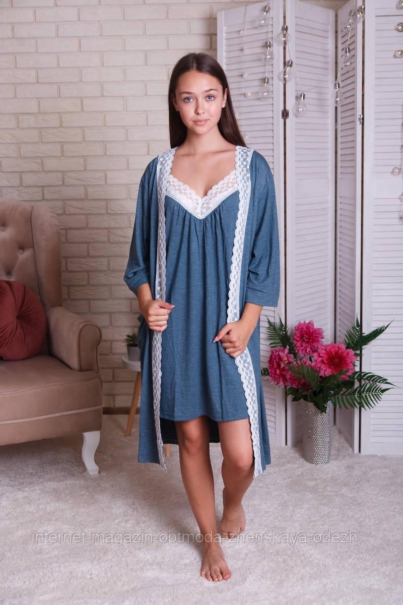 """Красивый однотонный батальный женский комплект с халатом и сорочкой """"Касия"""""""