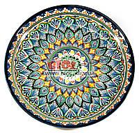 Ляган (узбекская тарелка) 28х4см для подачи плова керамический (ручная роспись) (вариант 1)