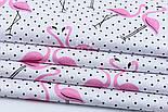 """Лоскут ткани """"Фламинго и чёрный горошек"""" на белом (№1835), разинр 48*80 см, фото 4"""