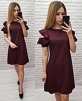 Платье с рюшами на плечах арт. 783, цвет марсала