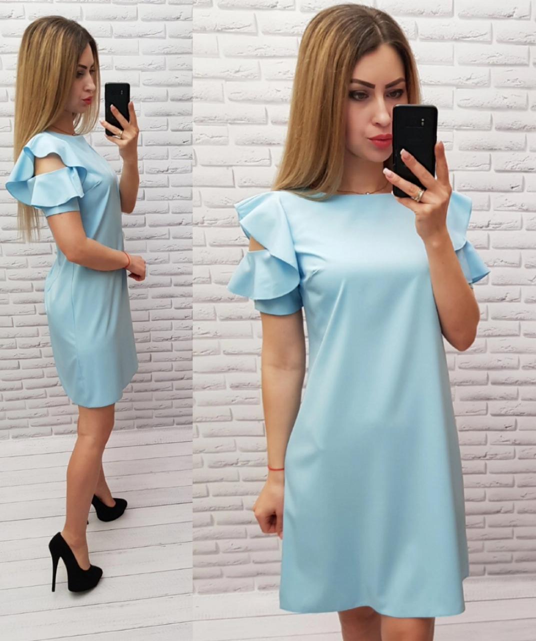 Платье с рюшами на плечах 783 светло-голубой
